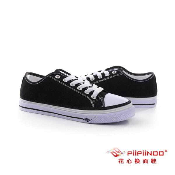 Aguchi亞古奇:PiiPiiNOO拉鍊換面鞋低筒帆布鞋–沉穩黑