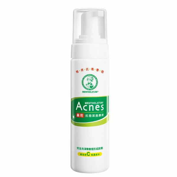 Acnes藥用抗痘潔面慕斯150ml