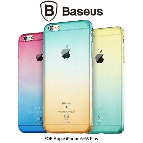 【愛瘋潮】BASEUS 倍思 Apple iPhone 6 Plus / 6S Plus 琥珀殼 背蓋 保護殼 手機殼