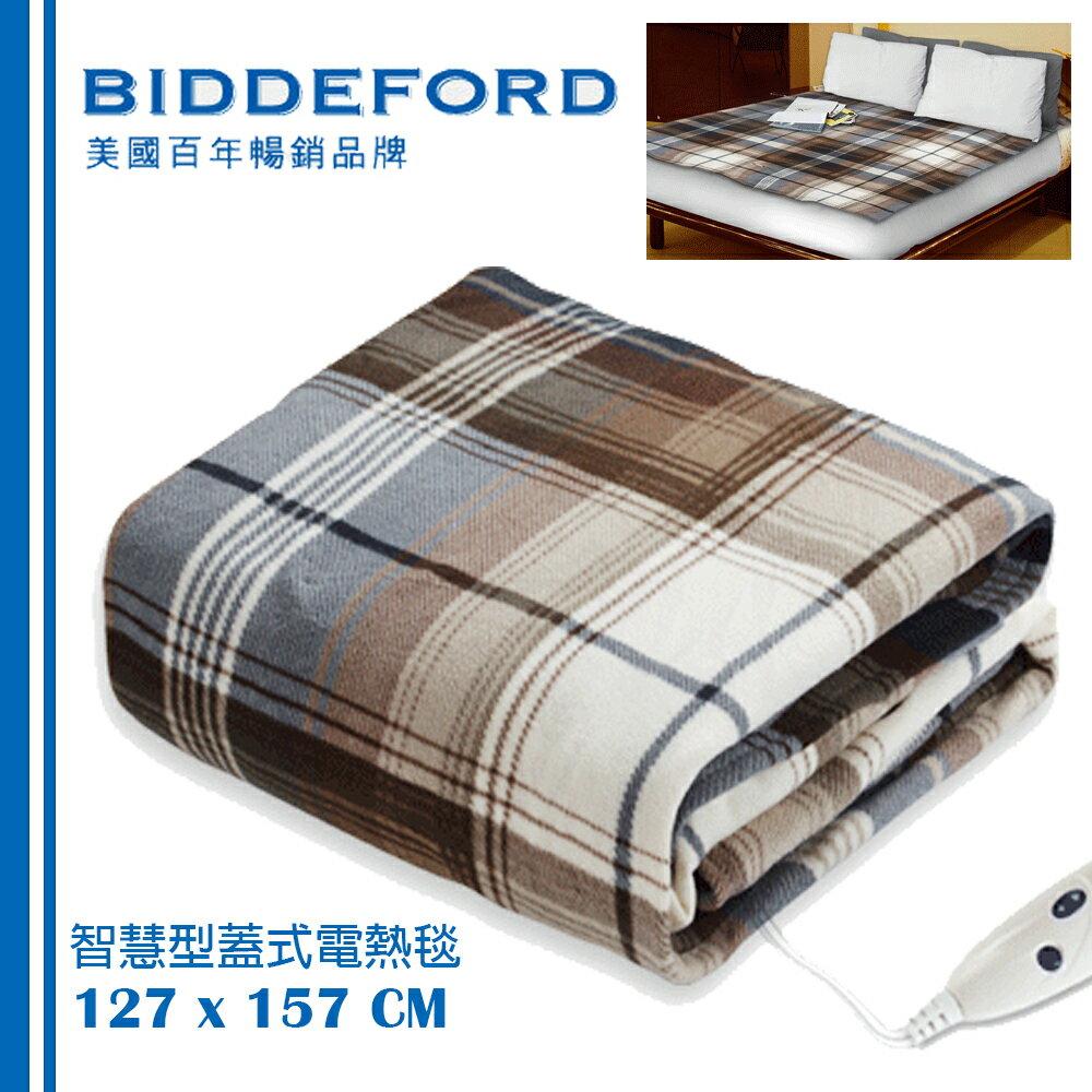 <br/><br/>  【美國BIDDEFORD】智慧型安全蓋式電熱毯 OTG-T<br/><br/>