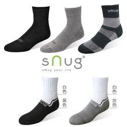 18雙下標區 SNUG 除臭動能氣墊運動襪 除臭襪 腳臭剋星 運動襪-羽嵐服飾