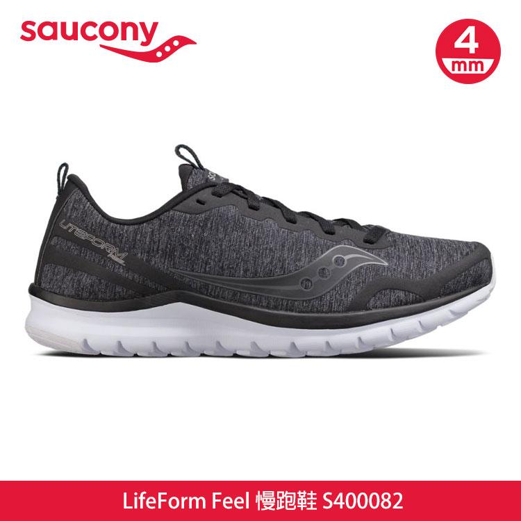 saucony 男 LifeForm Feel 慢跑鞋S400082【黑】 /  城市綠洲 (跑鞋、戶外休閒鞋、EVERUN) 0