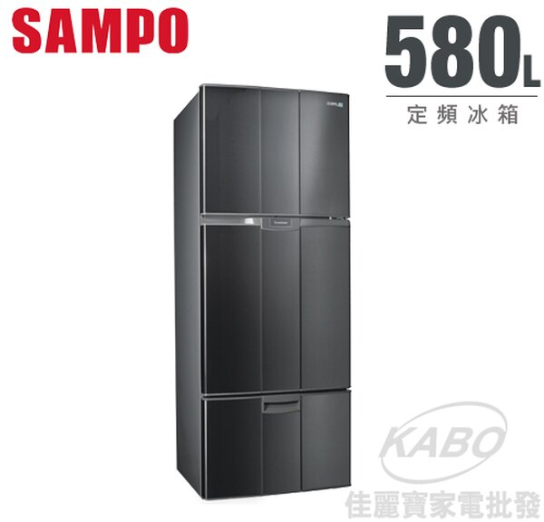 【佳麗寶】-(SAMPO聲寶)580L三門電冰箱SR-A58GV留言享加碼折扣