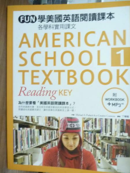~書寶 書T4/語言學習_QCP~美國應予閱讀課本:各學科 課文1_有MP3 ~  好康折