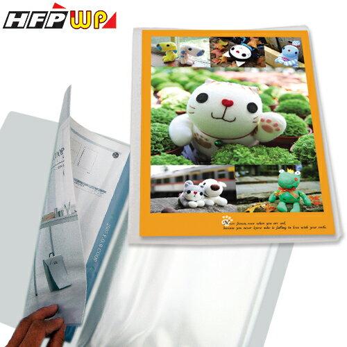 【清倉超低價販售】1本只要31元 可愛系列透明斜紋20頁資料簿 A20  HFPWP