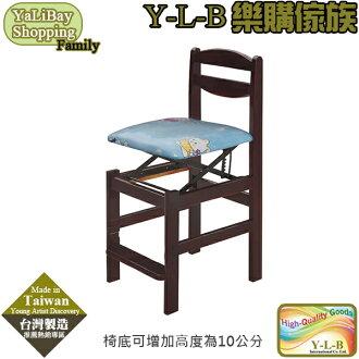 《亞麗灣國際嚴選》自動升降椅 (胡桃色/布面) YLBMT220766-13