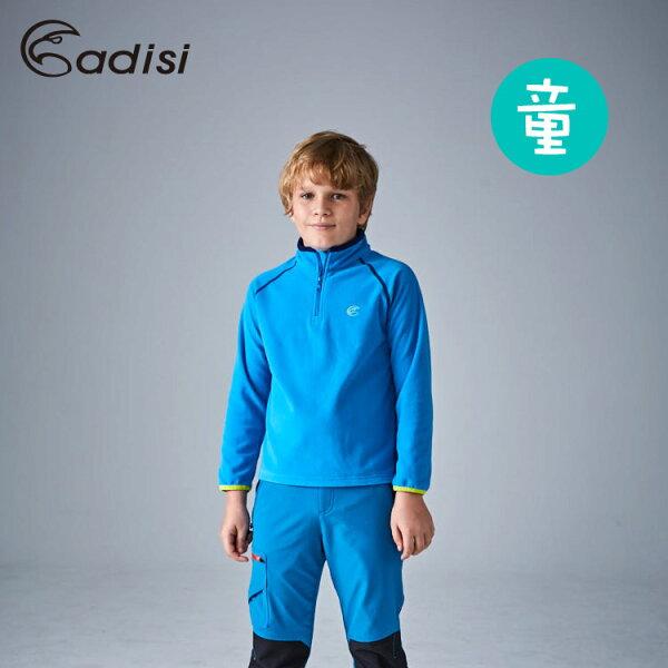 ADISI童立領刷毛保暖上衣AL1621064(110~160)城市綠洲專賣(吸濕排汗、舒適透氣、輕量柔軟、戶外休閒)