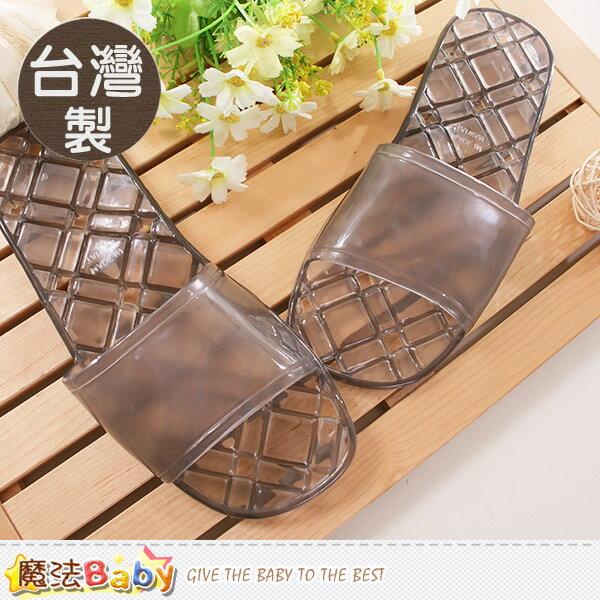 浴室拖鞋 台灣製無毒環保排水拖鞋 魔法Baby~sd0067