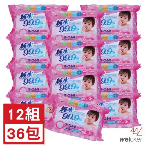飛炫寶寶 日本LEC - 純水99.9%日本製手口專用濕紙巾(柔濕巾) 80抽 36包/箱