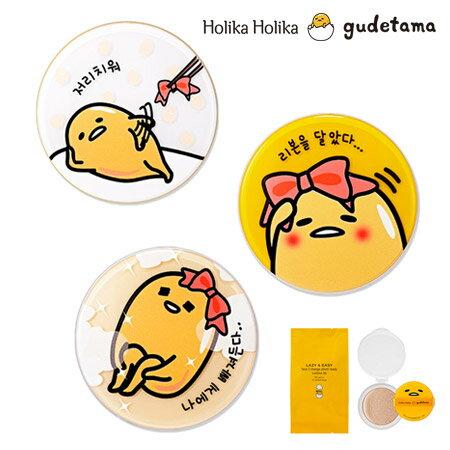 數量限定 韓國 Holika Holika 蛋黃哥柔潤無暇舒芙蕾1+1組合 15g+15g 氣墊粉餅 附補充蕊【B061946】