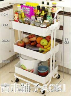 11.11超值折扣 廚房置物架手推車帶輪行動落地式多層衛生間客廳浴室收納儲物架子ATF