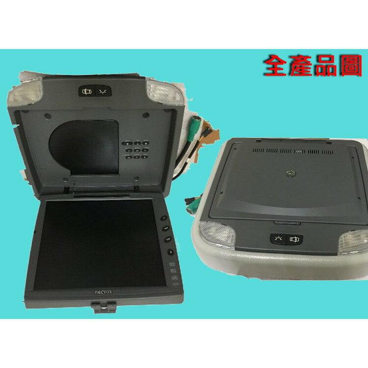 汽車影音安卓店 行車幫手~necvox 汽車影音 dvd 液晶顯示器 lcd 吸頂式 液晶螢幕 10.2吋 16:9