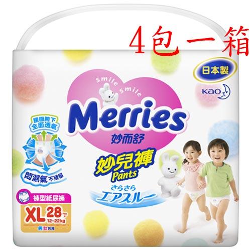 妙而舒 妙兒褲嬰兒紙尿褲 XL ( 箱購 28片X4包 )