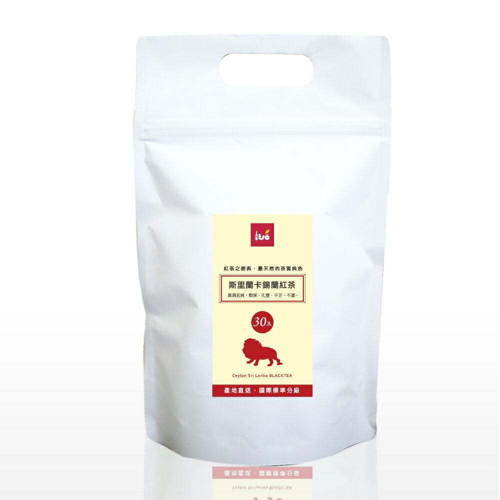【一手茶】斯里蘭卡錫蘭紅茶30入- 好分享獨立茶包 2