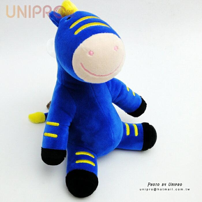 ~UNIPRO~奶油獅 Butter Lion 果凍馬 絨毛玩偶 娃娃 吸盤吊飾 藍色坐姿