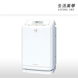 嘉頓國際 大金 DAIKIN【MCZ70T】空氣清淨機 + 除濕機 PM2.5 花粉 加濕 脫臭 MC75LSC MCK55USCT MC80LSC