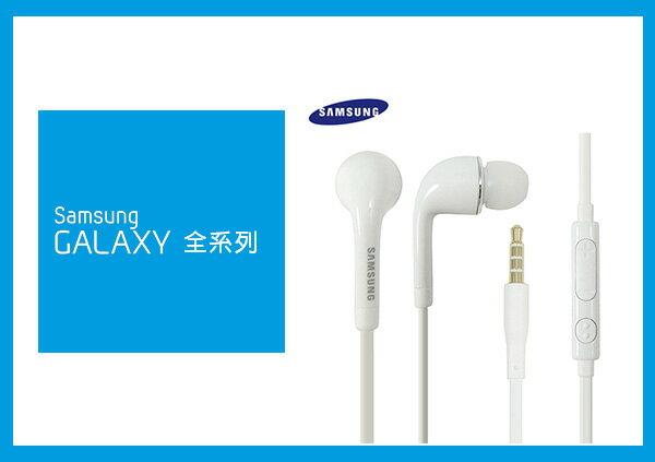 Mr ORIGINAL:◆全館免運◆SAMSUNGNOTE2NOTE3原廠線控耳機(密封袋裝)