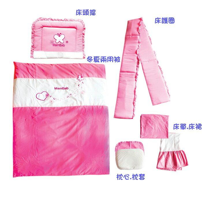 Mam Bab夢貝比 - 親親熊嬰兒床 台規中床 + 蝴蝶寢具八件組 加贈3D透氣床墊! 7