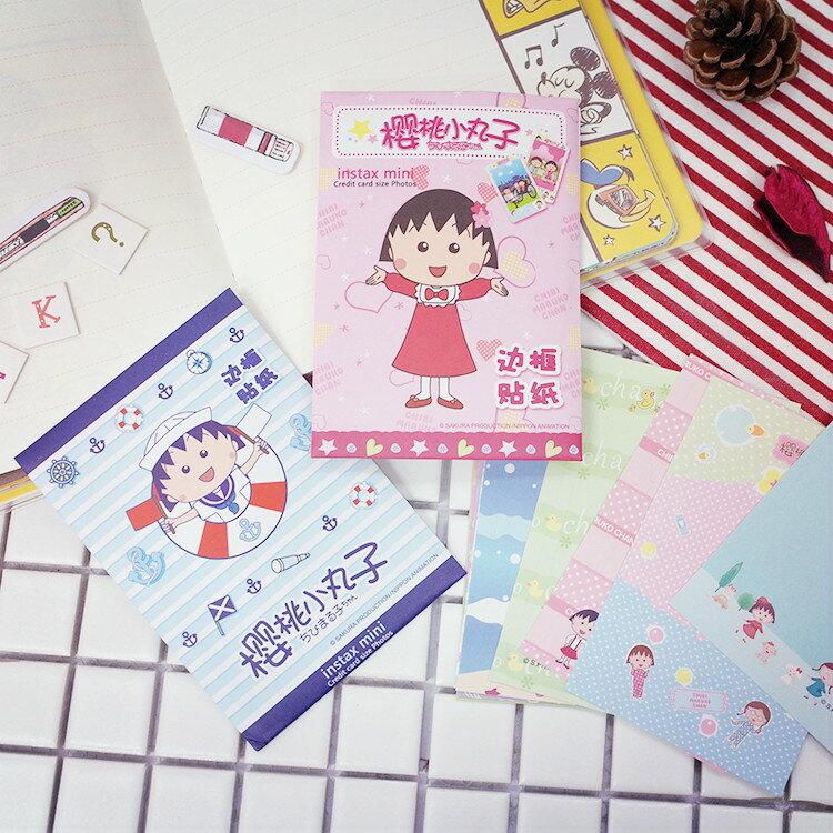 PGS7 日本卡通系列商品 - 櫻桃 小丸子 Maruko 邊框 貼紙 裝飾 Mini 底片 櫻桃子【SHT61244】