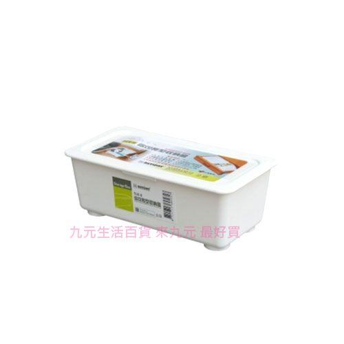 【九元生活百貨】聯府 TLR-8 你可長型收納盒 置物 收納 TLR8