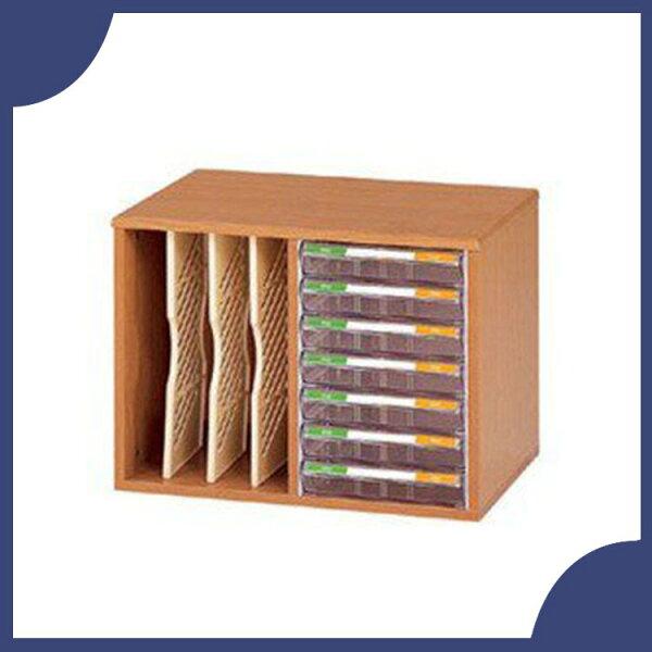 『商款熱銷款』【辦公家具】A4-7207AH木質公文櫃雙排文件櫃櫃子檔案收納