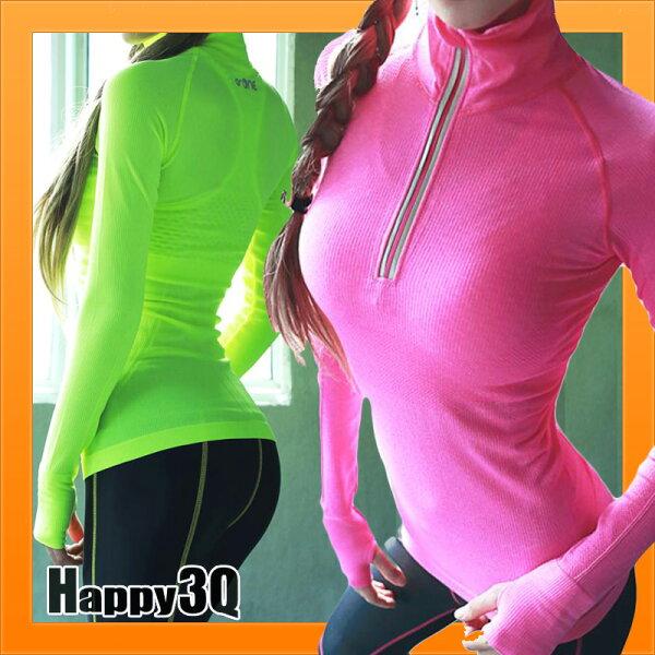 Happy Happy:透氣緊身外套戶外輕薄款運動外套緊身衣立領跑步外套健身-橘灰綠粉S-M【AAA3401】