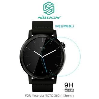 NILLKIN Motorola MOTO 360 (42mm) Amazing H+ 防爆鋼化玻璃貼~斯瑪鋒數位~