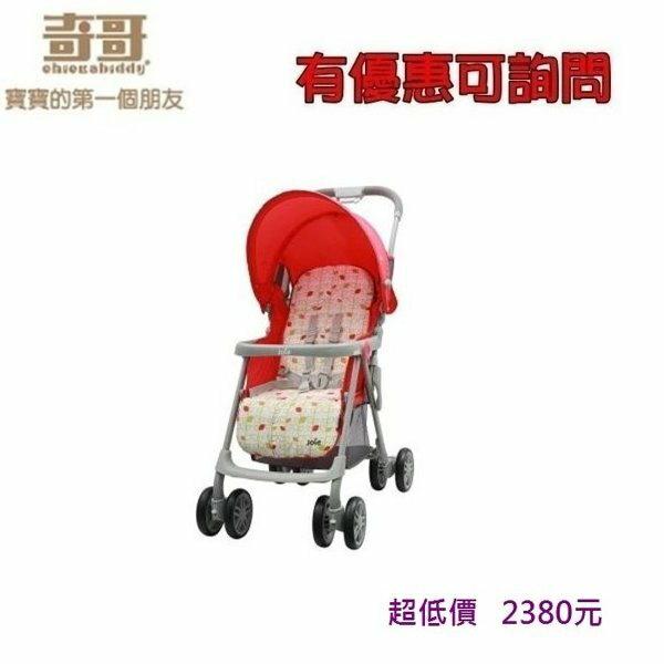 *美馨兒*奇哥 Joie 豆苗輕便推車/嬰兒推車 (紅色) 2280元(有優惠價可詢問)