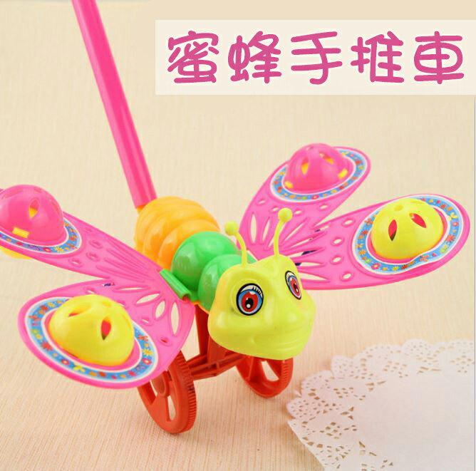 【省錢博士】兒童益智 / 早教滑行蜜蜂手推車 / 寶寶學步車玩具