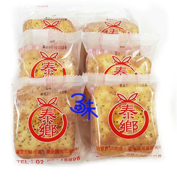 (台灣) 泰鄉 胡椒 蘇打餅乾 (泰鄉蘇打餅(胡椒))  1包 600 公克 (約 24小包)  特價 126 元