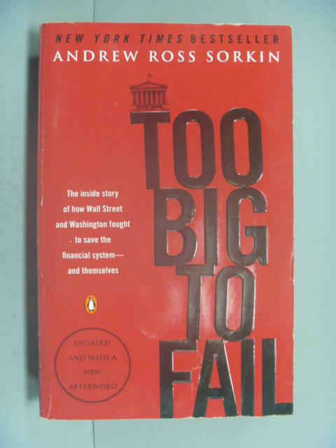 ~書寶 書T1/社會_LIU~Too Big to Fail _Andrew Ross S