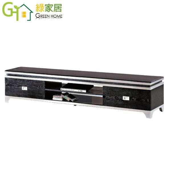 【綠家居】雷特夫時尚6.7尺玻璃電視櫃視聽櫃