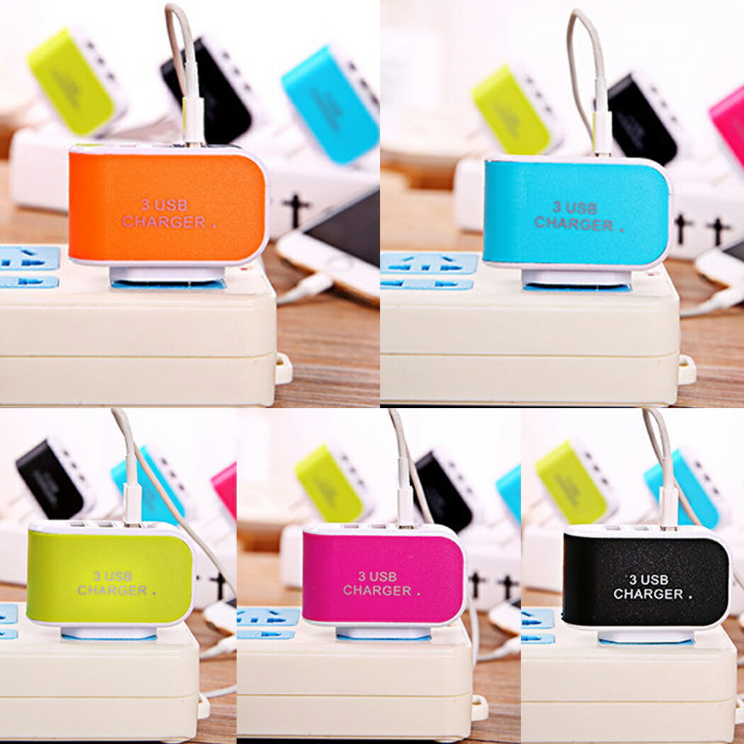 New 3-Port USB AC Charger Adapter for Phone US Plug 5 Colors 1