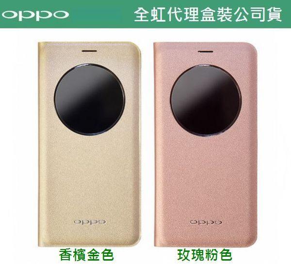 OPPO【R9 Plus R9+ 原廠視窗皮套】R9 Plus 原廠皮套【遠傳、全虹代理盒裝公司貨】