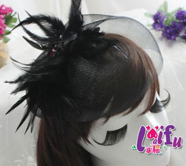 得來福:得來福,K414復古羽毛頭飾花朵禮帽紗質面紗聖誕節派對舞會,售價350元