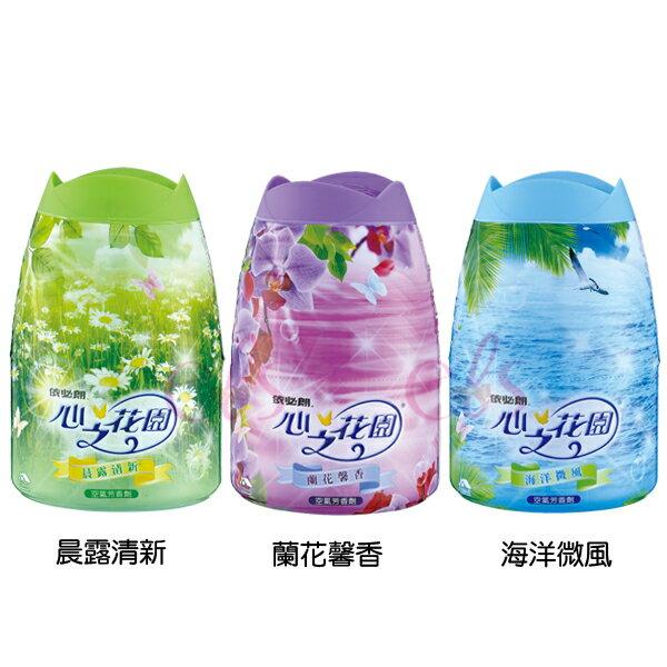 依必朗 空氣芳香劑 蘭花/清新/海洋 350ml 三款供選 ☆艾莉莎ELS☆