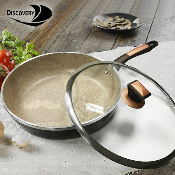 【Discovery發現者】韓式喜悅不沾鍋深煎鍋平底鍋+鍋蓋(30cm)GPL-3000DFP