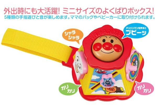 麵包超人嬰幼兒體感感知飛碟玩具有聲音10個月後寶寶都可