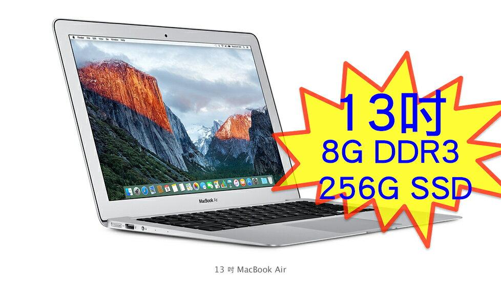 2016 全新 MacBook Air 13吋/1.6GHz i5/8G/256G SSD(MMGG2TA/A)