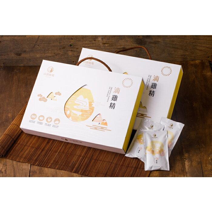【山頂牧場滴雞精禮盒組】禮盒(60ml*20包 / 盒)x2 0