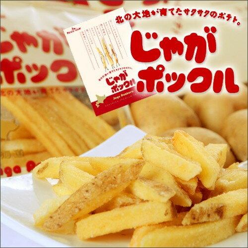 【假日特賣】Calbee北海道薯條三兄弟 10袋入カルビーじゃがポックル180g