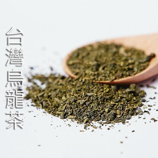 【午茶夫人】冷泡烏龍茶 - 8入 / 袋 ☆ 近乎0卡微熱量。運用輕發酵。呈現多元香氣 ☆ 2