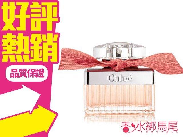 Chloe Roses De Chloe 玫瑰女性淡香水 香水空瓶分裝 5ML◐香水綁馬尾