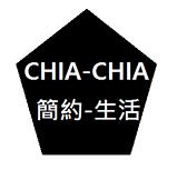 Chia chia 簡約生活