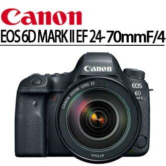 Canon Mall:★分期0利率★至228止,回函申請送LP-E6原電+SANDISK64GSD卡CanonEOS6D2MarkII單鏡組(EF24-70mmf4LISUSM)數位單眼相機彩虹公司貨