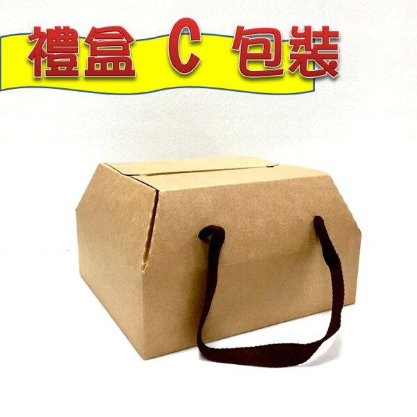 純穀粉3禮盒【禮盒C】不含內容物--禮盒包裝