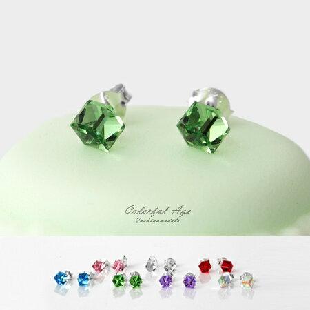 925純銀耳針耳環 立體折射方塊水晶設計耳環 多色可選 抗過敏抗氧化 柒彩年代【NPD28】一對價格 0