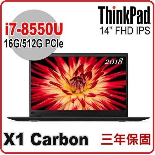 Lenovo聯想ThinkPadX1c6TH20KH004GTW14吋i7-8550U四核512GSSD效能商務輕薄筆電i7-8550U14FHD16G512GSSDW10P3Y