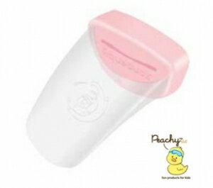 美國【Aqueduck】幼兒專用水龍頭輔助延伸器(透明粉)