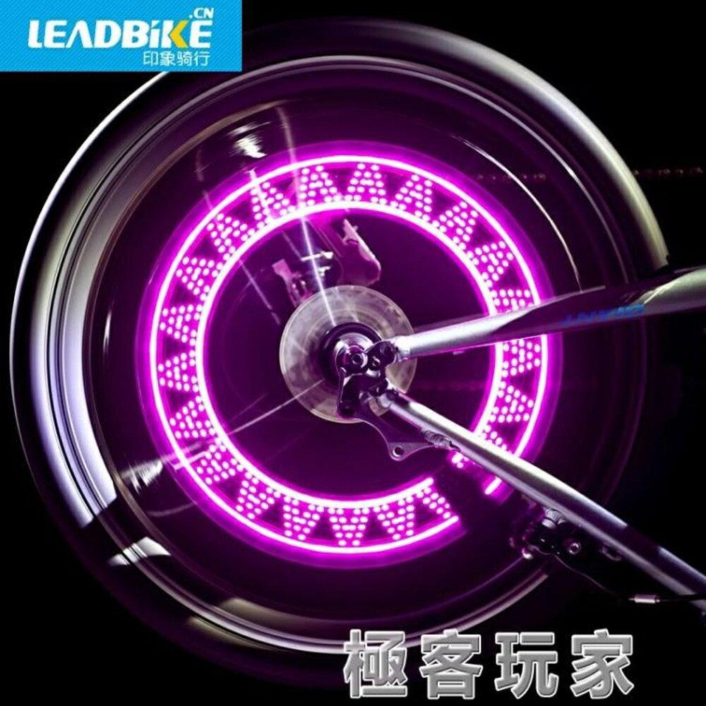 自行車氣嘴燈氣門芯燈山地車風火輪車輪燈騎行警示燈輪胎燈配件 極客玩家